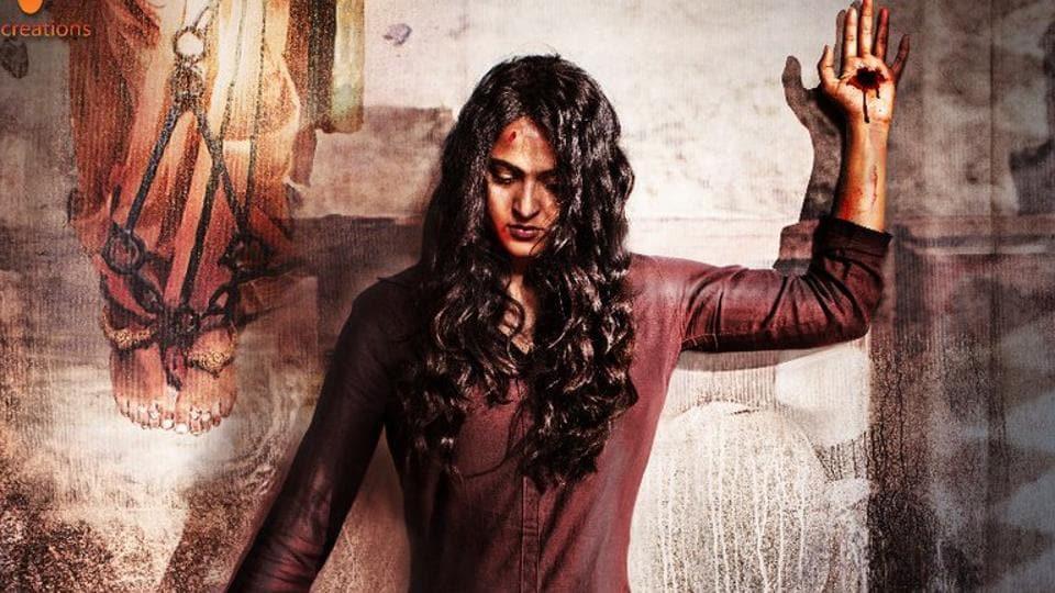 Anushka Shetty,Bhaagamathie,Bhaagamathie first look
