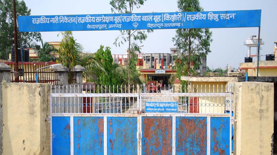 shelter homes,Dehradun,children's home