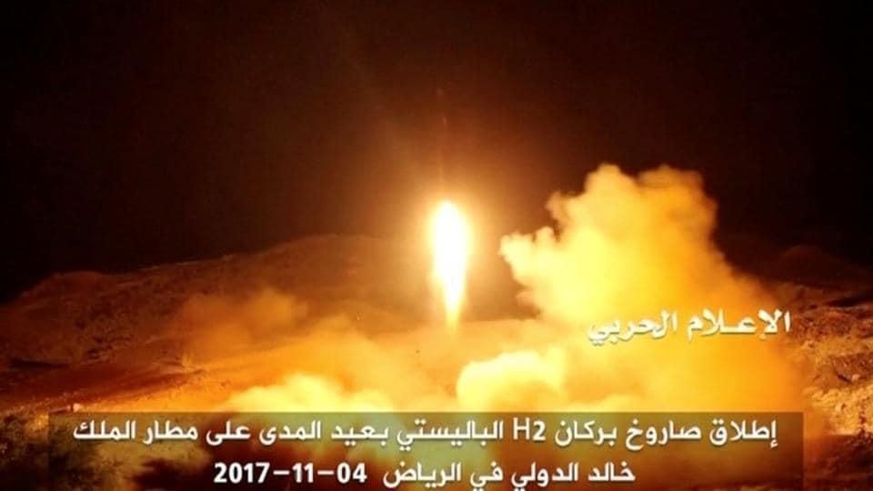 Saudi-led forces,Houthi rebels,Yemen