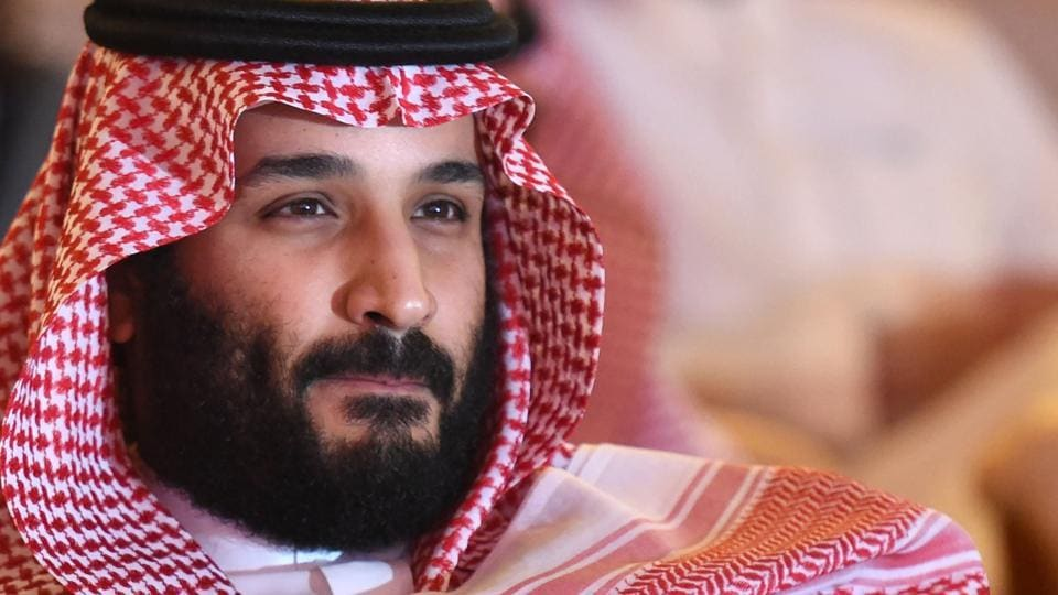 Saudi Crown Prince Mohammed bin Salman attending the Future Investment Initiative (FII) conference in Riyadh.