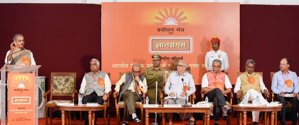 Monday Musings,RSS Pune conclave,Priorities for Indian education