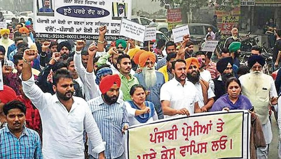Protesters seeking the release of arrested leaders in Bathinda on Monday.