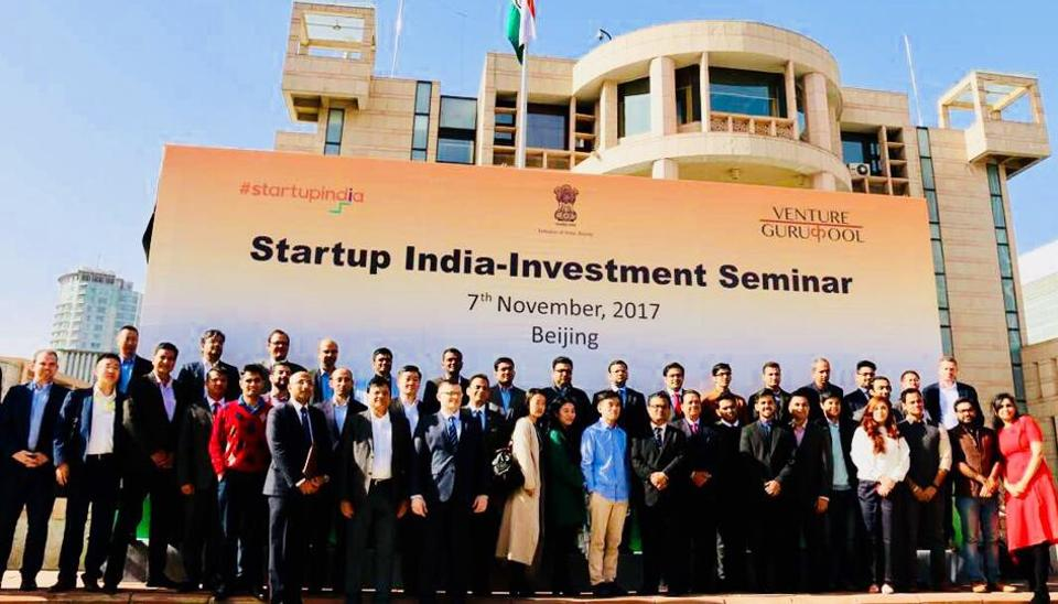 Start-up India Investment Seminar,Ease of Doing Business,World Bank