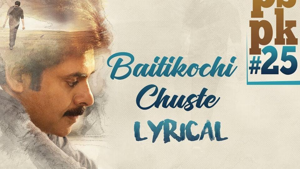 The untitled film marks the Telugu debut of popular Tamil composer Anirudh Ravichander.