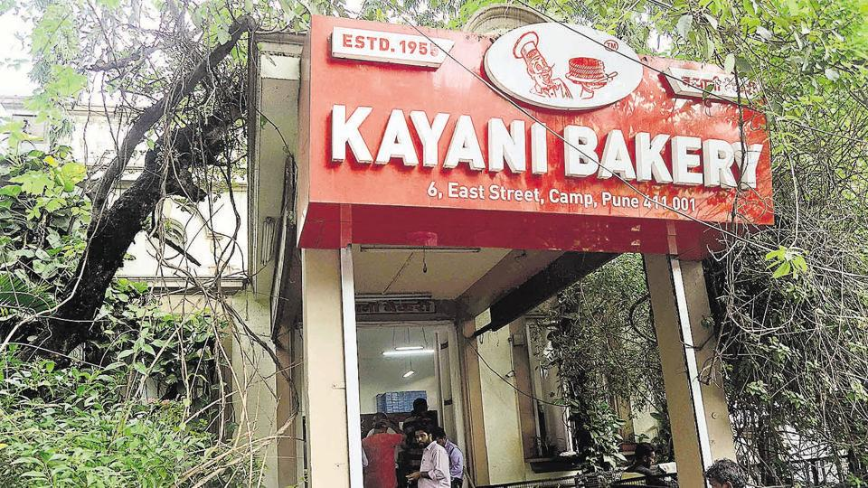 Kayani bakery,Pune Cantonment Board,Defence Estate Officer