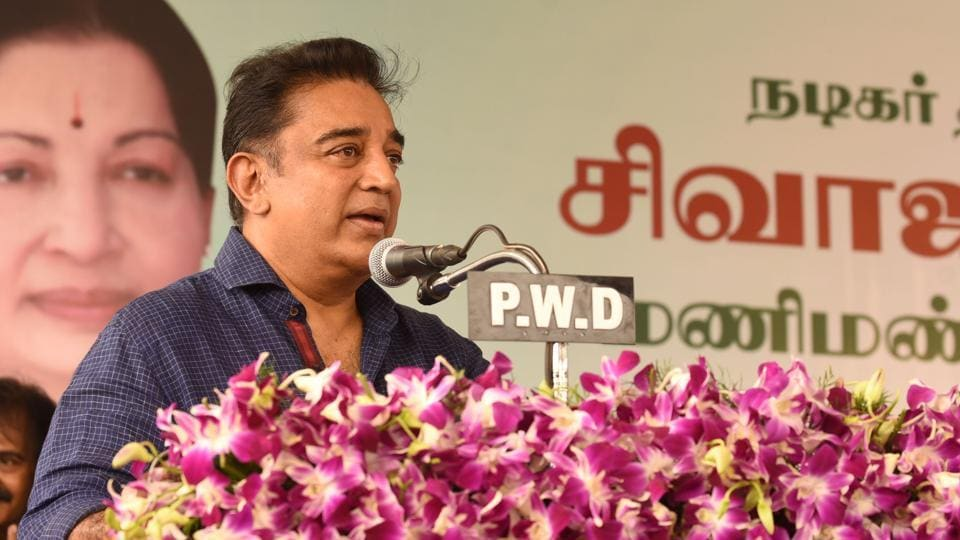 Tamil actor Kamal Haasan