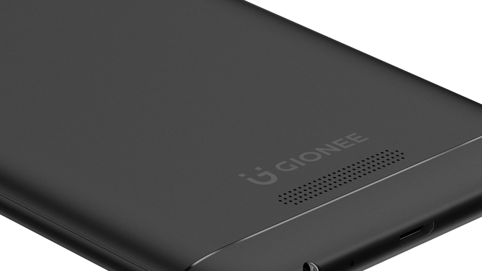 Gionee M7 Power with edge-to-edge display and 5,000mAh battery to launch in India soon
