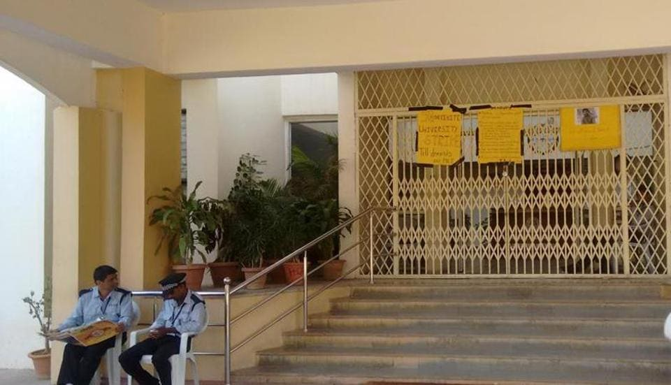 File photo of the University of Hyderabad after it was temporarily shut down  following protests after Rohith Vemula's suicide in January 2016.