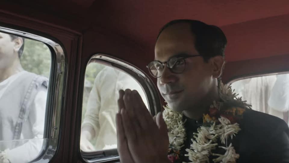 Bose Dead/Alive,Bose Dead/Alive trailer,Rajkummar Rao
