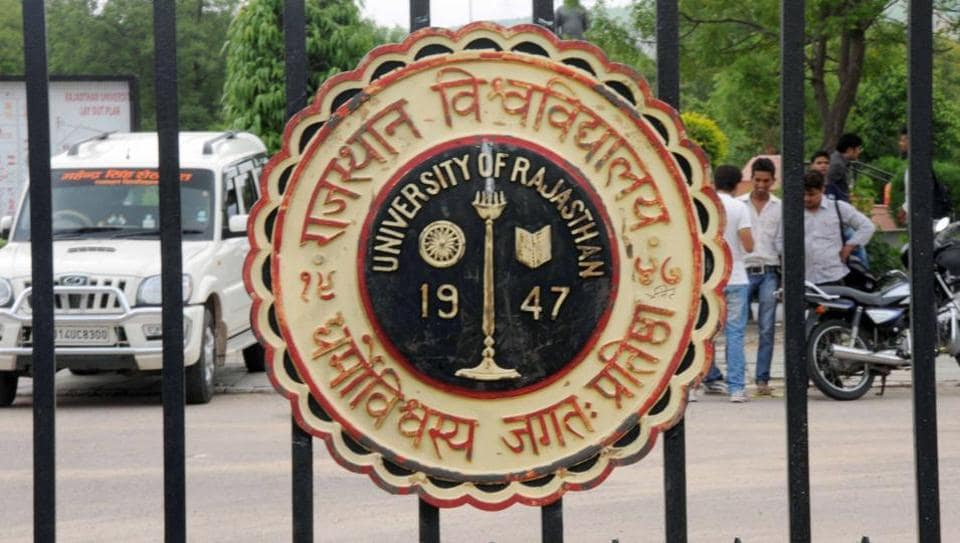 University Grants Commission,UGC,Universities with Potential for Excellence