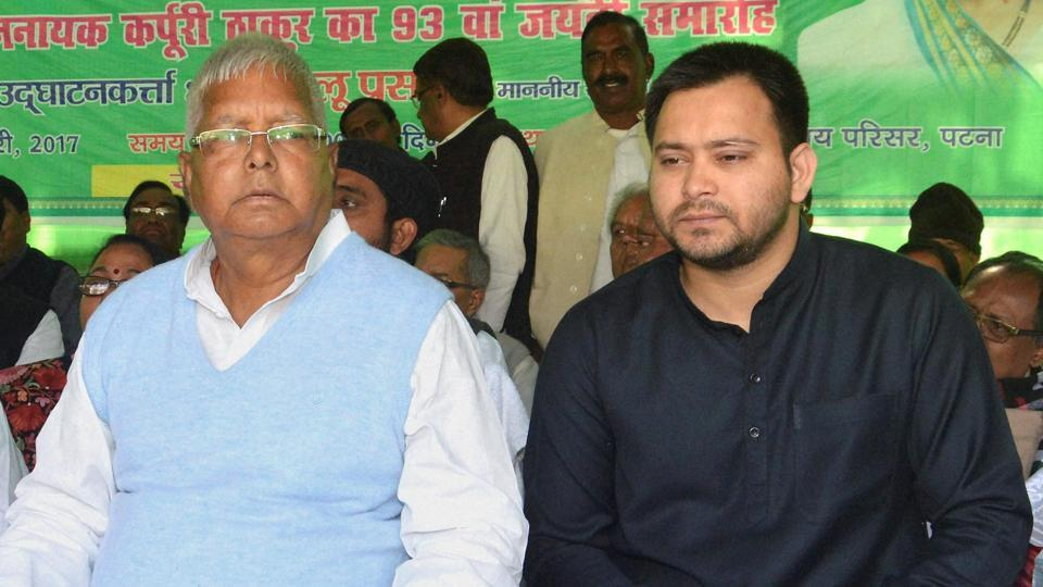 Lalu Prasad,RJD,Tejashwi Prasad Yadav