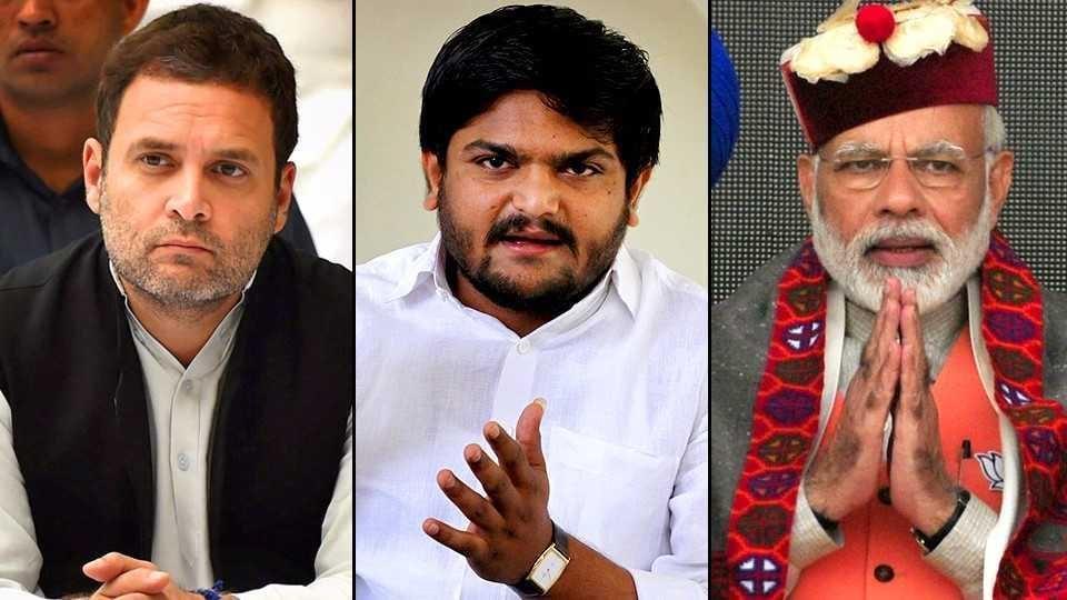 Congress vice president Rahul Gandhi, Patidar leader Hardik Patel and Prime Minister Narendra Modi.