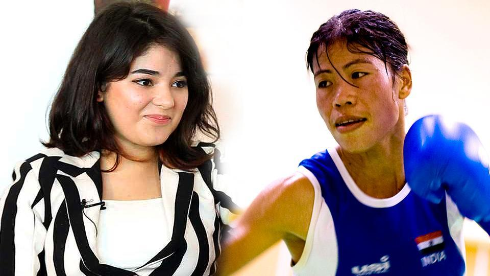 Zaira Wasim has rated Indian boxing great Mary Kom as her favourite sportsperson.
