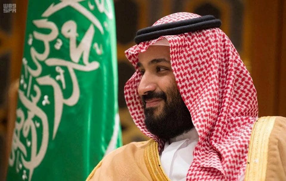 File photo of Saudi Crown Prince Mohammed bin Salman.