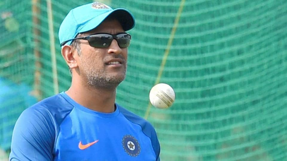 Indian cricketer MS Dhoni launched his own cricket academy in Dubai onSaturday.