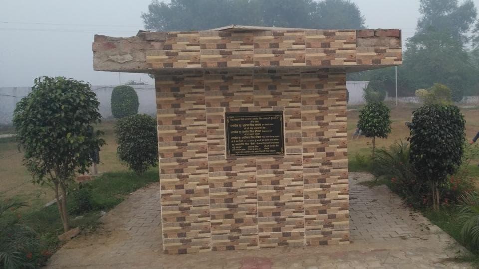 Maharaja Ranjit Singh,Gujranwala,Pakistan