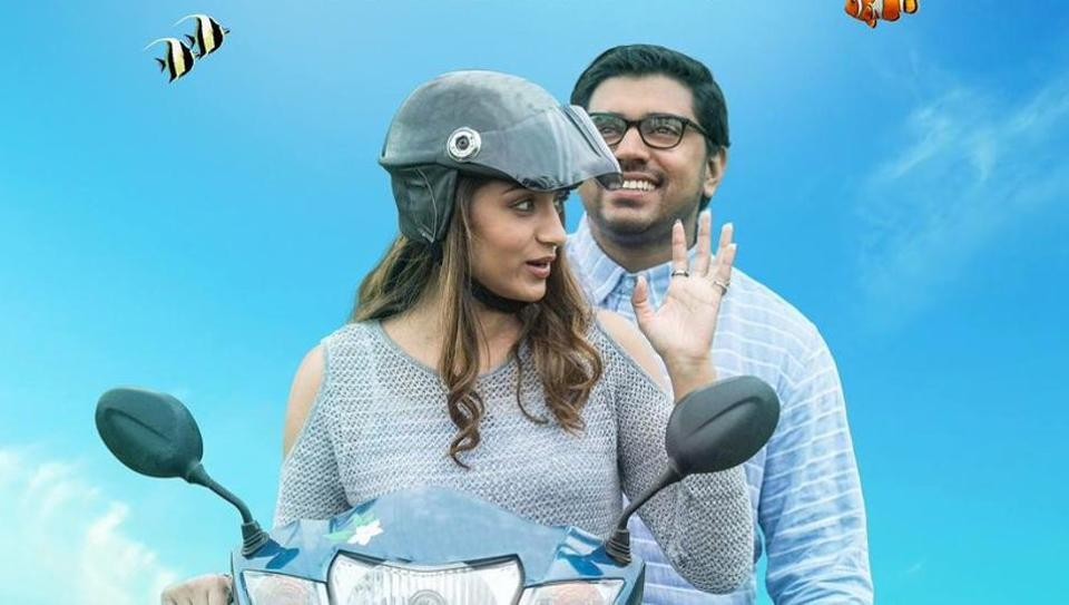 Hey Jude first look: Nivin Pauly and Trisha's film is a romance-drama about self discovery and love.