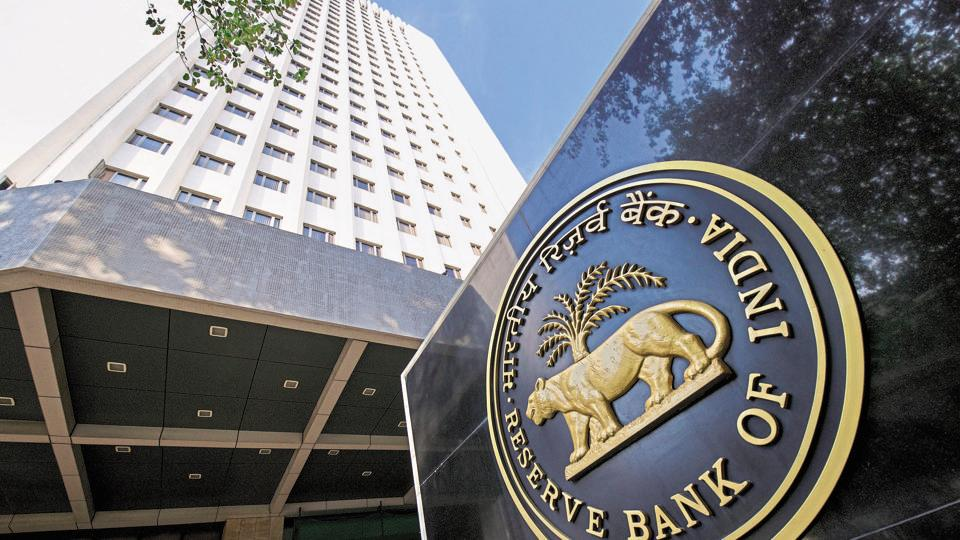 The Reserve Bank of India headquarters in Fort, Mumbai.