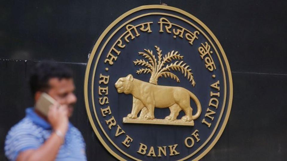 Islamic banking,Reserve Bank of India,RBI