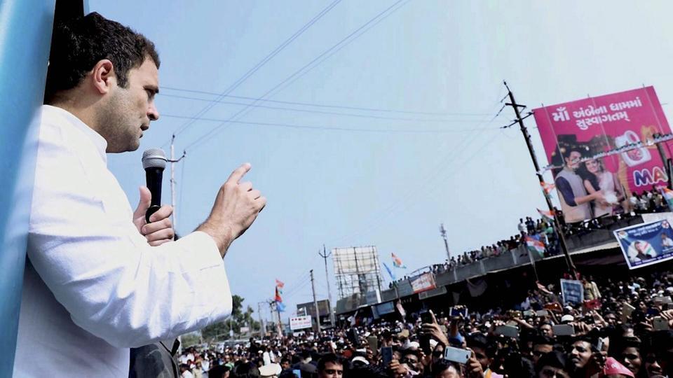 Rahul Gandhi,Goods and Services Tax,Prakash Javadekar