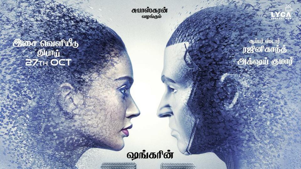Rajinikanth 2.0,Rajinikanth Akshay Kumar 2.0,Kollywood news