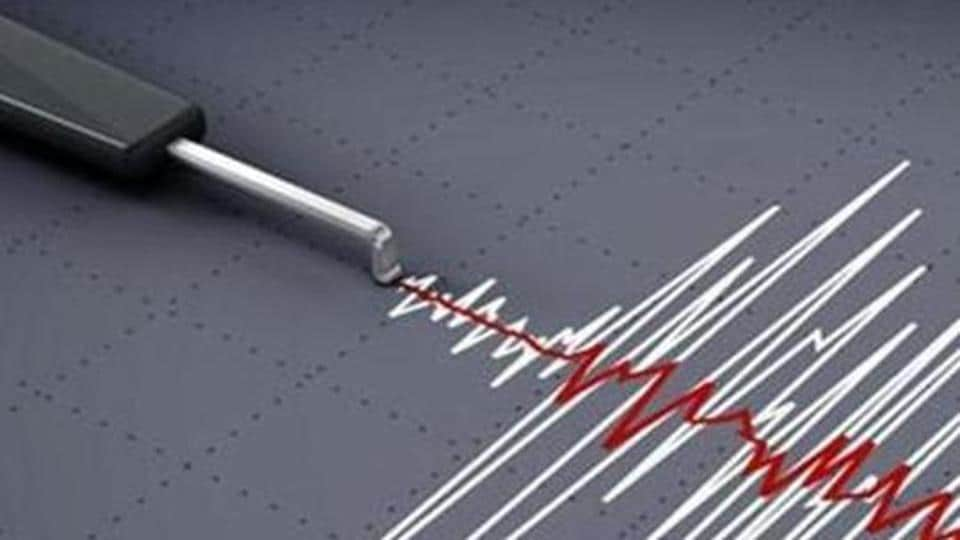 The quake, initially measured as much as 6.8 magnitude, was centered 69 km southwest of San Jose at a depth of 20 km.