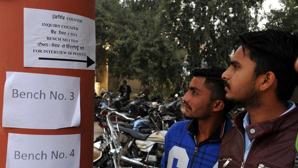 Aspirants for government job interview in Jalandhar on Monday