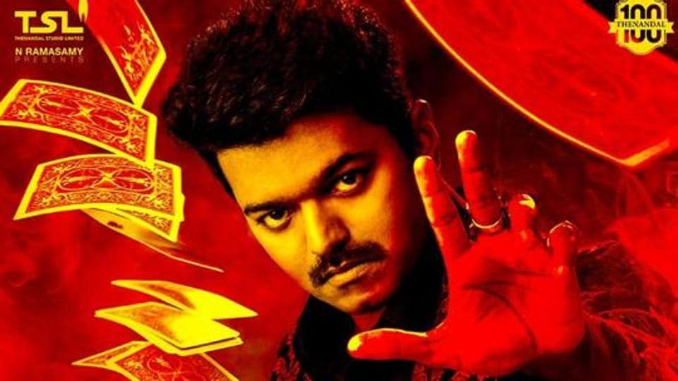 Vijay starrer Mersal was a big Diwali release which became a blockbuster.