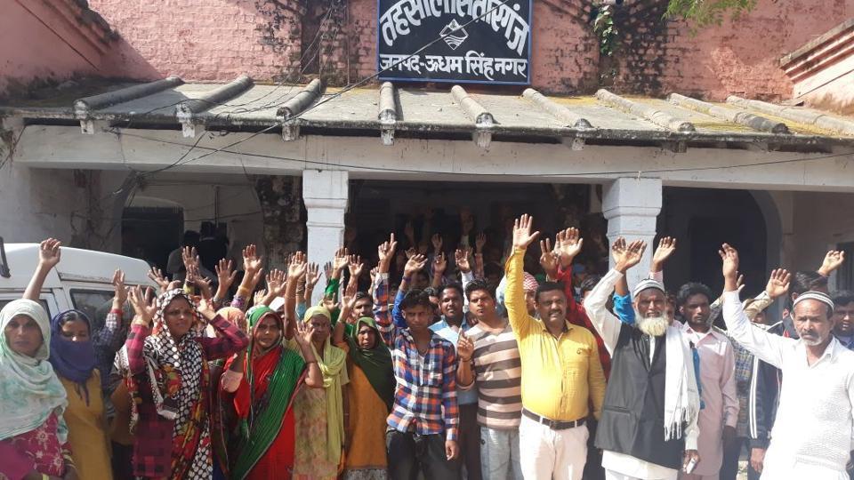 Uttarakhand News,big cat,tiger