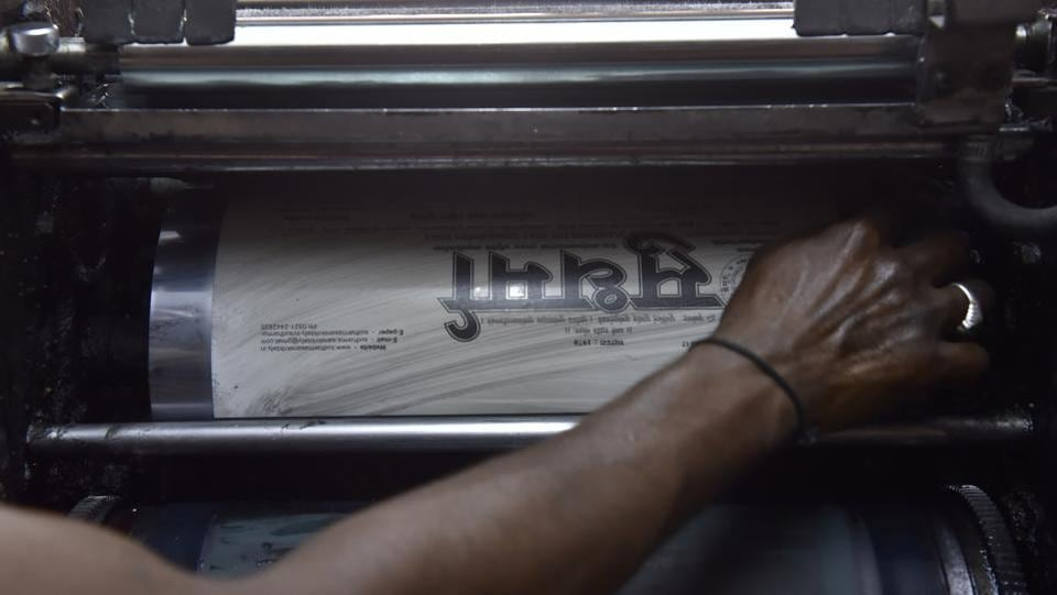 Umesh, a worker prepares the offset machine for printing the two page daily newspaper Sudharma at its press. The manpower in the operation is minimal, the infrastructure skeletal. (Arijit Sen / HT Photo)