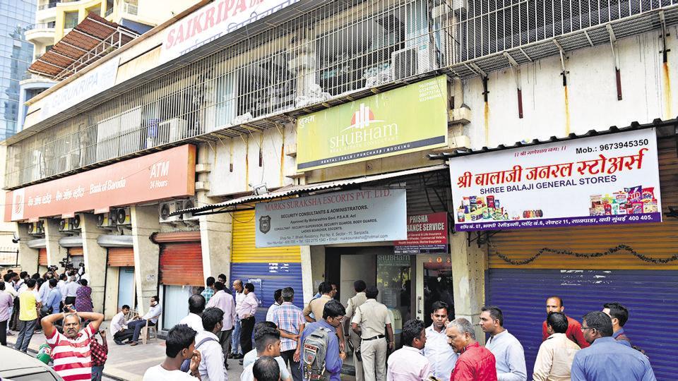 Mumbai,Mumbai banks,Mumbai bank robbery
