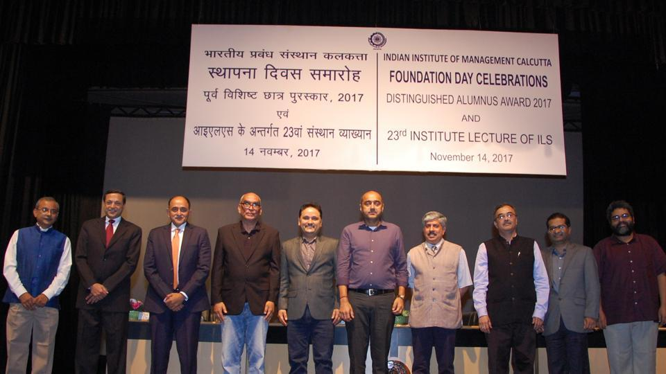 IIMC,IIMC Foundation Day,Indian Institute of Management Calcutta