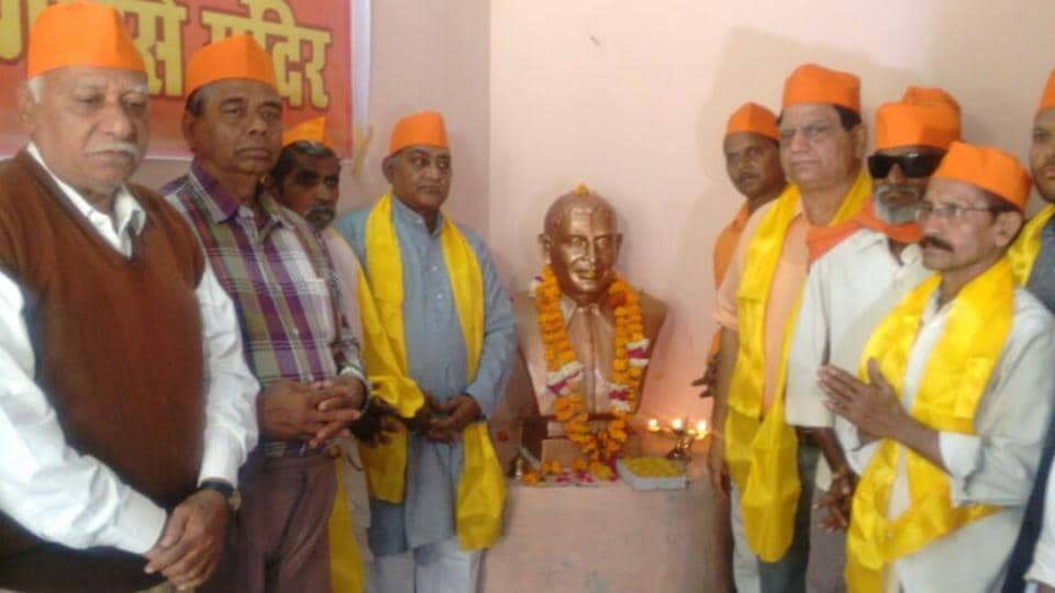Hindu Mahasabha,Nathuram Godse,Mahatma Gandhi