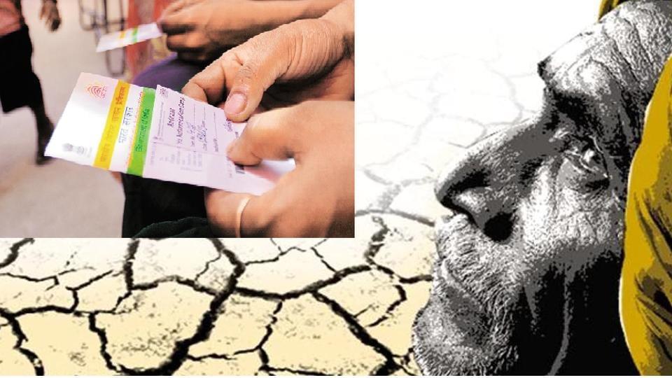 Fertiliser-Aadhaar link,linking with Aadhaar,Punjab farmers