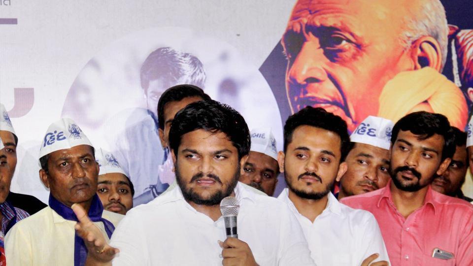 Hardik Patel,Patidar Anamat Aandolan Samiti,Hardik Patel sex CD
