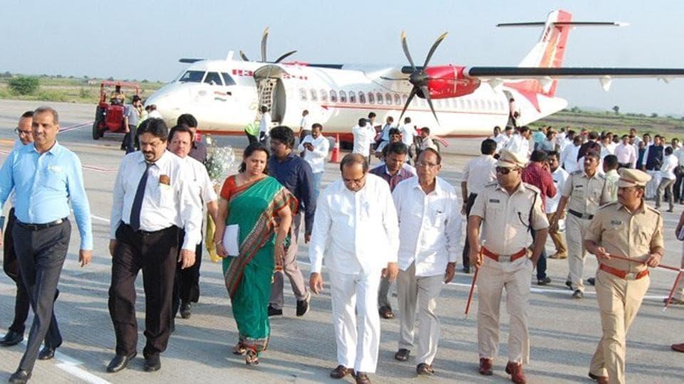 Mumbai,Shirdi airport,Maharashtra Airport Development Company