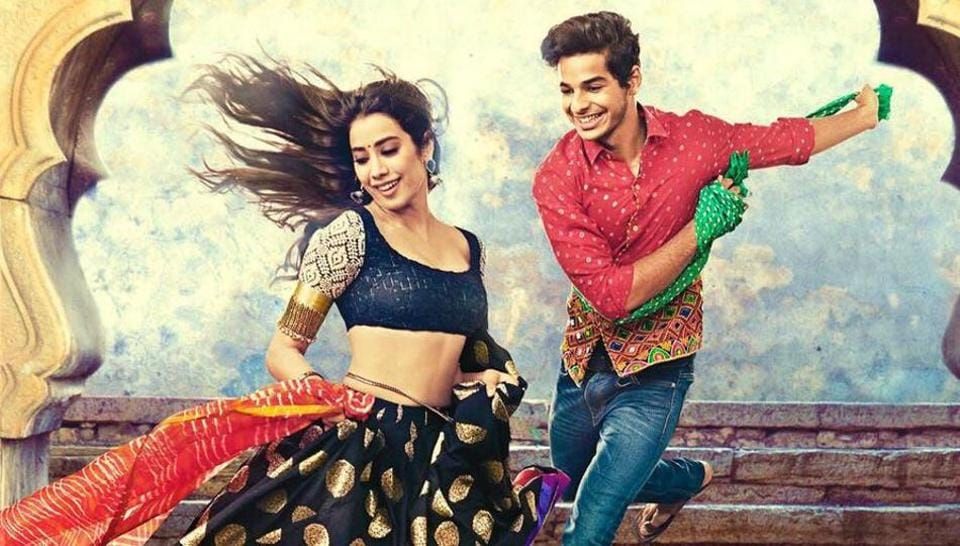 Image result for latest images of janhvi kapoor