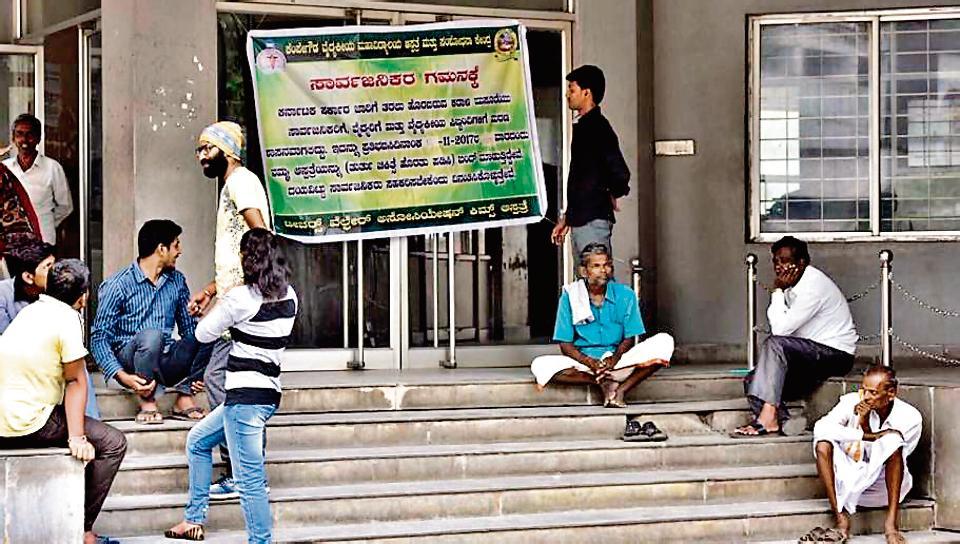 bengaluru,doctors strike,bengauru news