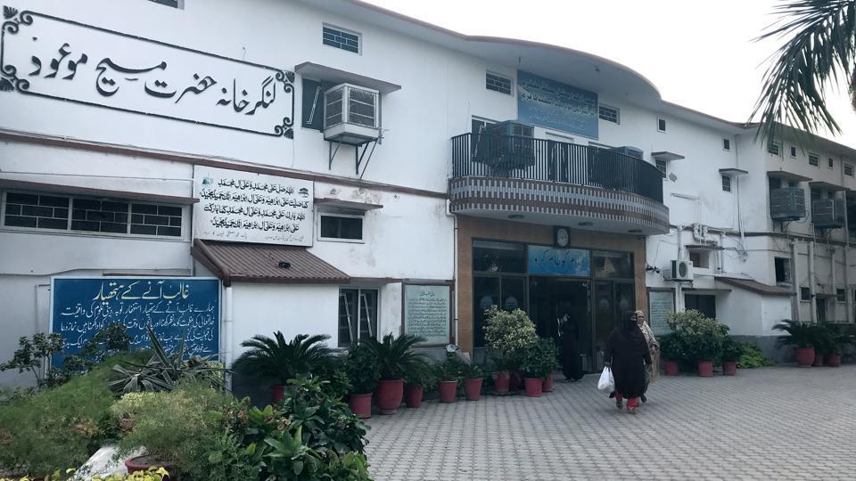 Ahmadi Muslims,Qadiyanis,Pakistan