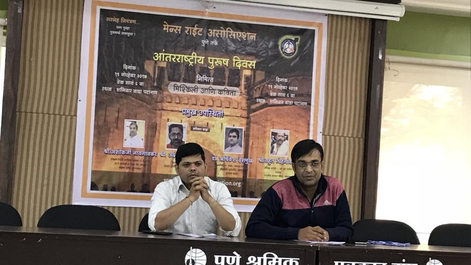 Mahesh Shinde (R), president of Men's Rights Association at the press conference in Pune announcing their programme to raise awareness about men's rights.