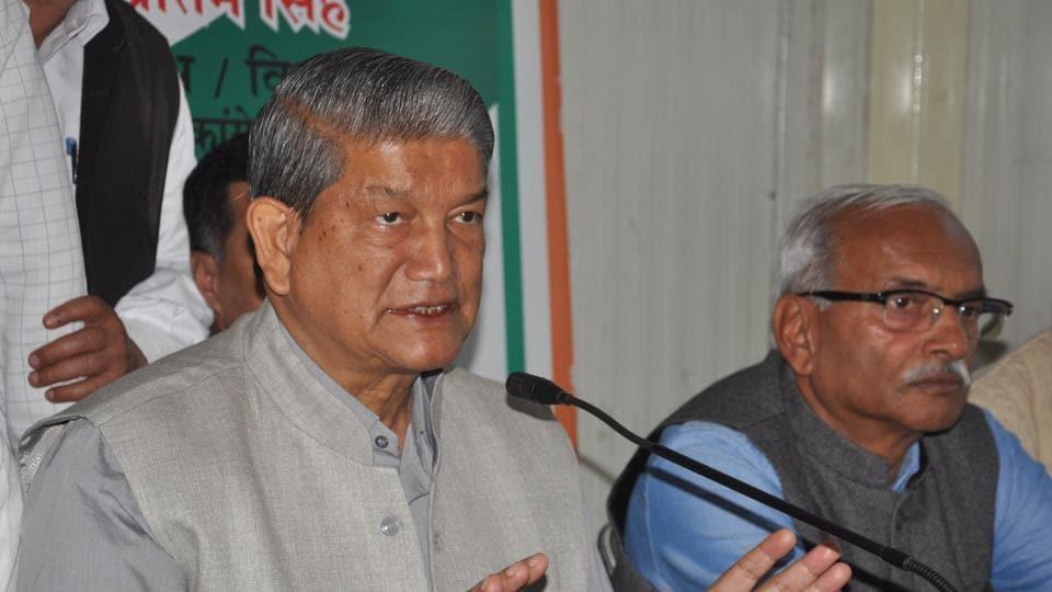 Uttarakhand News,Harish Rawat,BJP