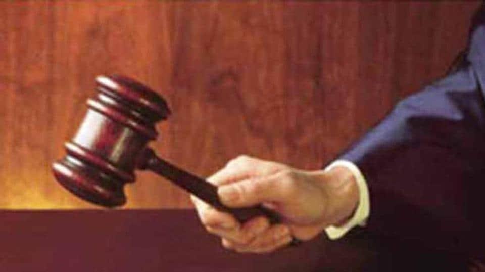 Bihar court,Bhagalpur court,Rs 1-cr cost