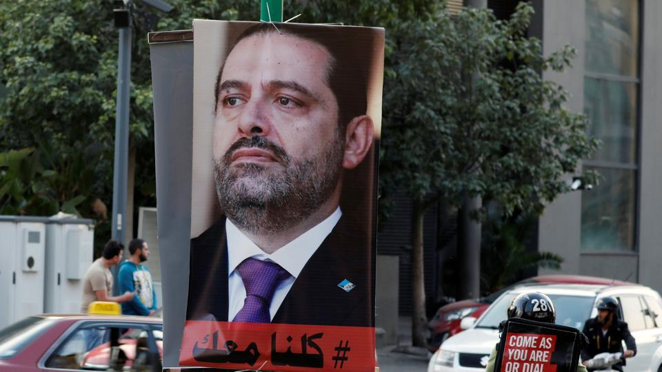 Lebanon,Sadd Hariri,France