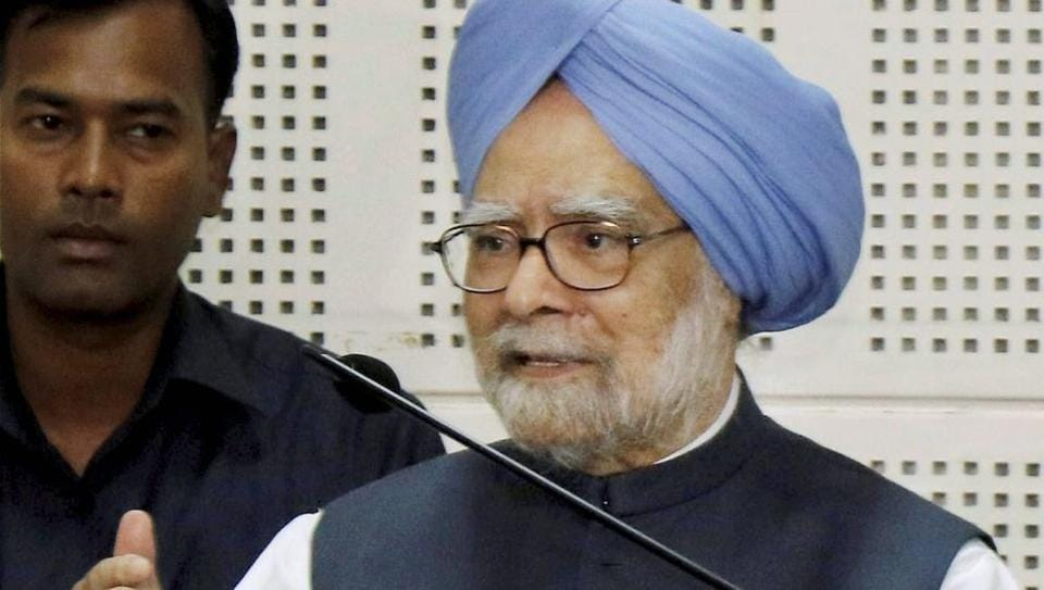 Indira Gandhi Prize,Indira Gandhi Prize for Peace Disarmament and Development,Manmohan Singh