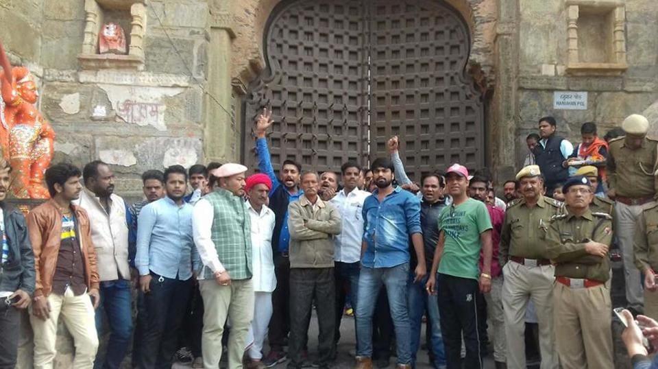 Padmavati,Rani Padmini,Shri Rajput Karni Sena