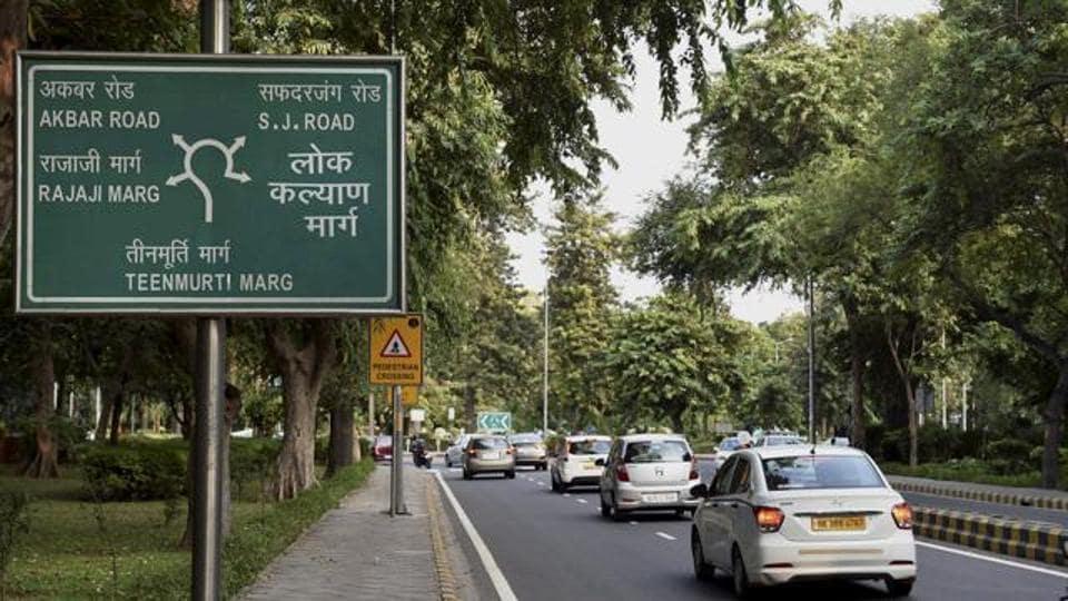 Delhi,Delhi govt,PWD