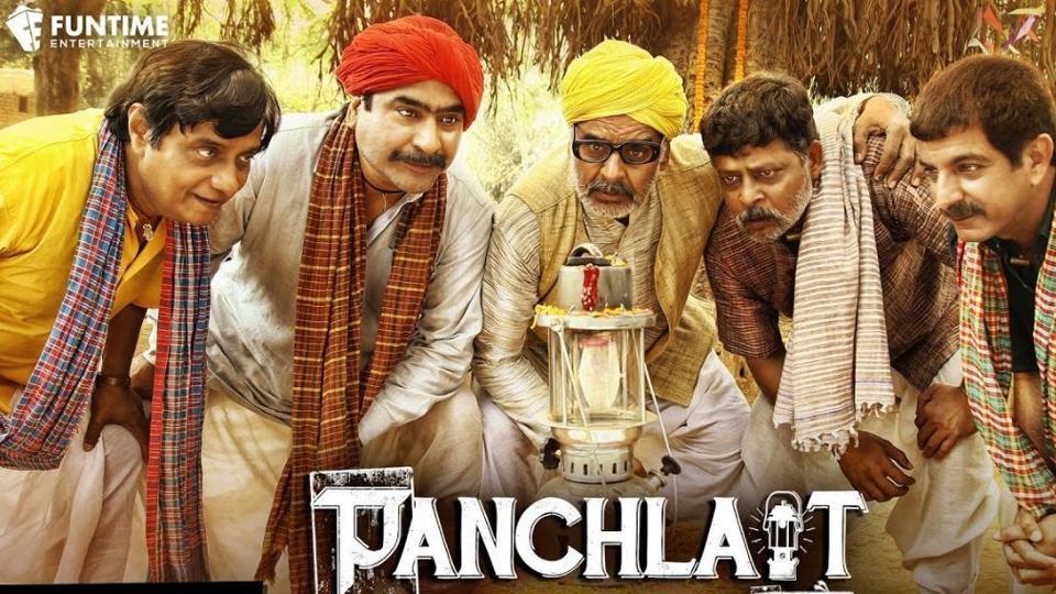 Panchlait movie review,Panchlait review,Panchlait