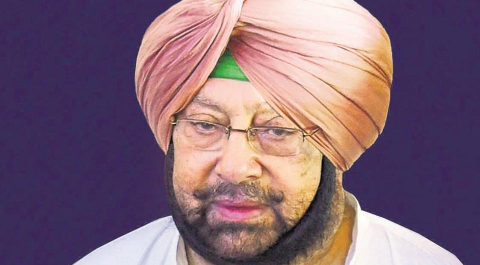 Amarinder Singh,Punjab govt,Congress