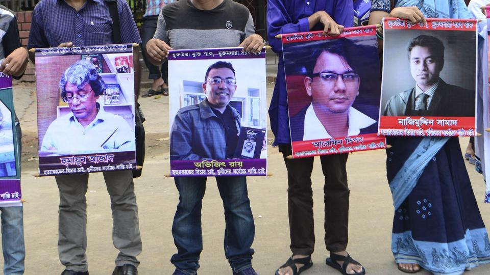 Bangladesh,Militant suspect,US blogger