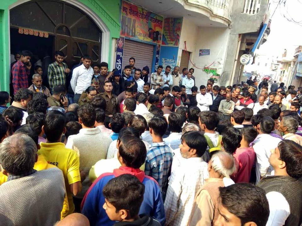 Noida,Noida news,Dankaur